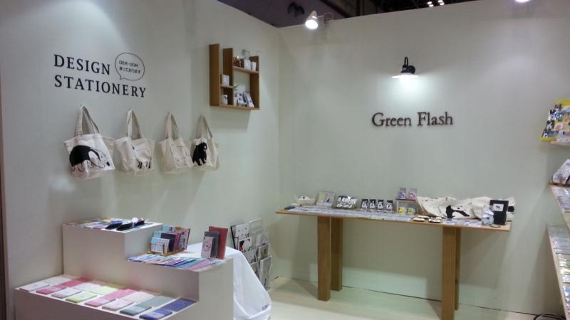株式会社GreenFlashスタッフブログ