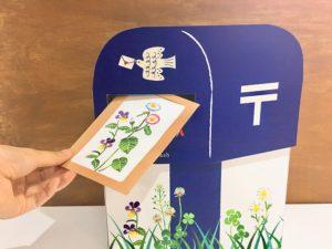 紙博2019東京ご報告と、インテリアライフスタイルショー、博物フェス、文具サーカスのご案内